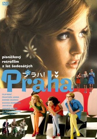プラハ! のサムネイル画像