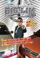 BIG LIM King of Japanese lux car lexus のサムネイル画像