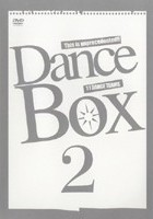 DANCE BOX 2 のサムネイル画像