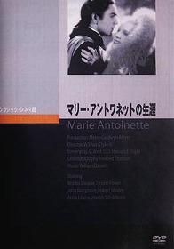 マリー・アントワネットの生涯 のサムネイル画像