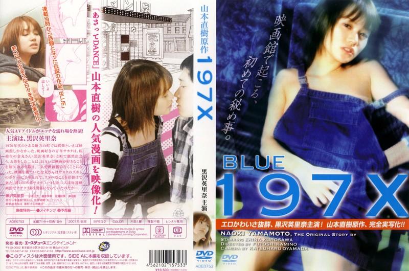 BLUE 197X のサムネイル画像