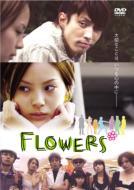 FLOWERS* のサムネイル画像