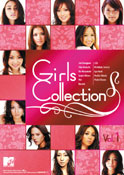 Girls Collection 1 のサムネイル画像