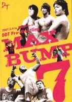 DDTプロレス MAX BUMP -2007.5.4 in 後楽園ホール 7 のサムネイル画像