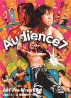 DDTプロレス Audience -2007.7.1 in 後楽園ホール 7 のサムネイル画像