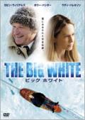 ビッグホワイト のサムネイル画像