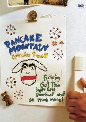 パンケーキ・マウンテン のサムネイル画像