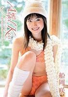 Angel Kiss 船岡咲 ~咲き誇る卒業ファンタジー~ のサムネイル画像