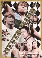 DDTプロレス NEVER MIND 7 -2007.12.3in 後楽園ホール - のサムネイル画像