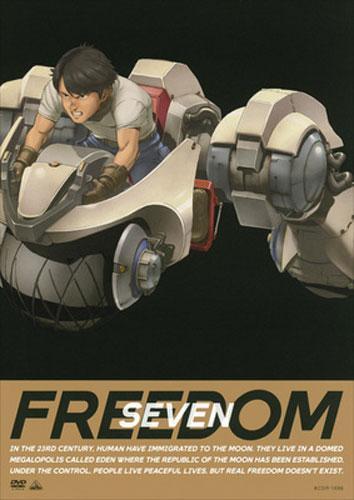 FREEDOM 特別編 FREEDOM SEVEN のサムネイル画像
