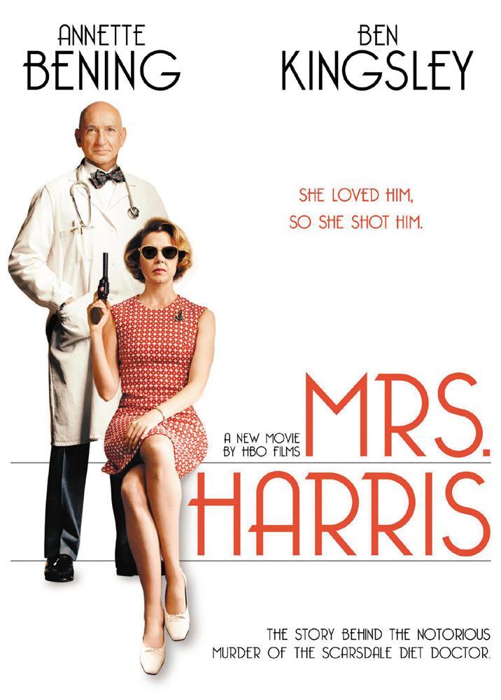 ミセス・ハリスの犯罪 のサムネイル画像