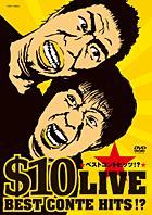 $10 LIVE~ベストコントヒッツ!? のサムネイル画像