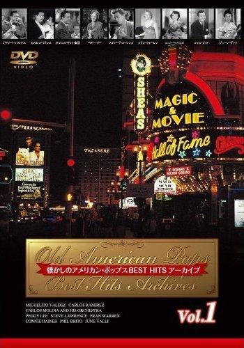 Classic Pop Hits(クラシックポップヒッツ).1 のサムネイル画像