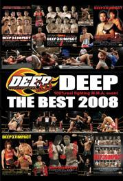 DEEP THE BEST 2008 のサムネイル画像