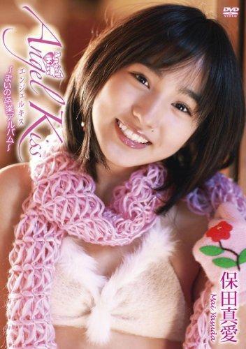 Angel Kiss 保田真愛 ~まいの卒業アルバム~ のサムネイル画像