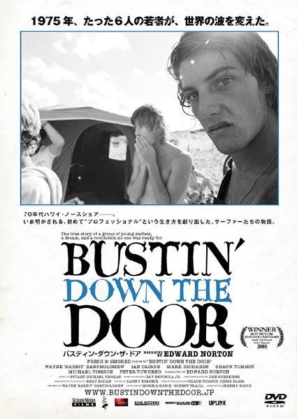BUSTIN' DOWN THE DOOR のサムネイル画像