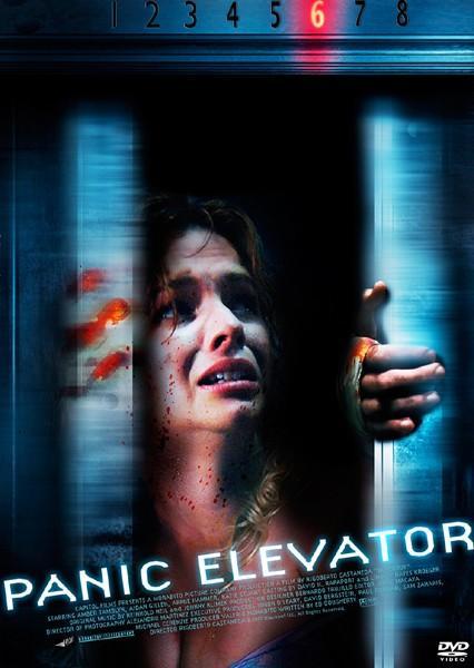 パニック・エレベーター のサムネイル画像