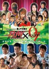 BJSHOPプレゼンツ BJWxOZ ~2009.9/21札幌テイセンホール~ のサムネイル画像