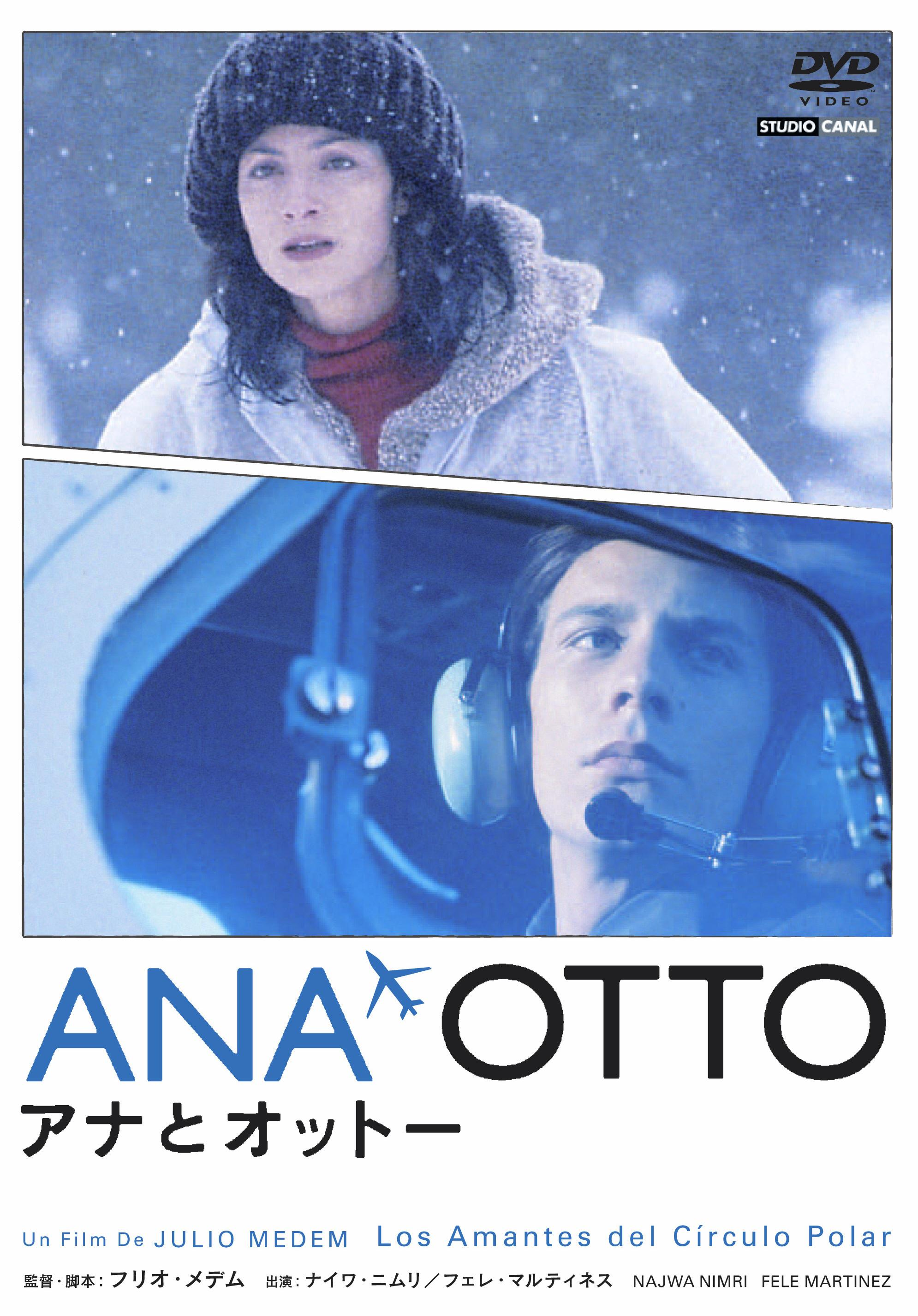 ANA+OTTO【アナとオットー】 のサムネイル画像