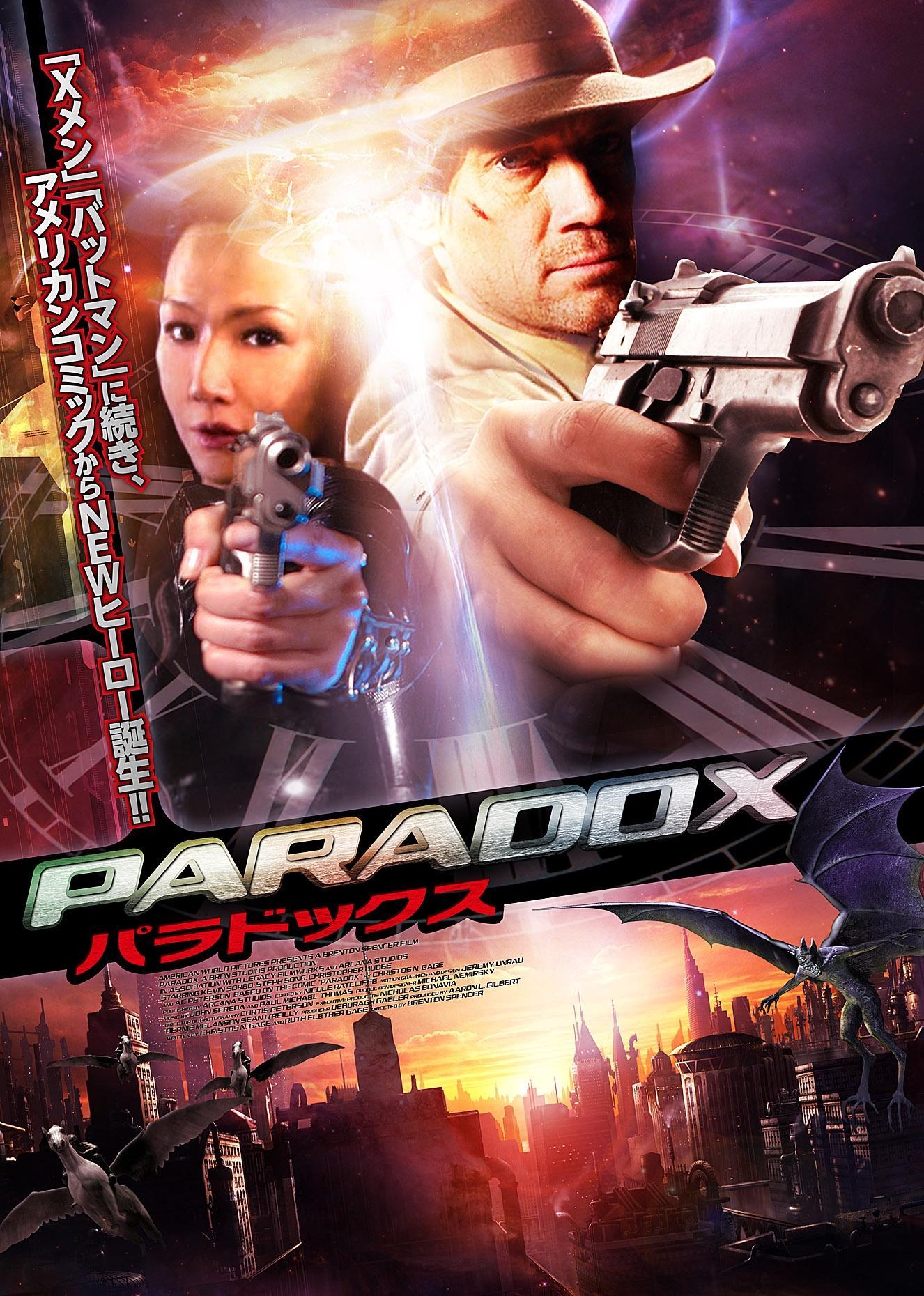 パラドックス PARADOX のサムネイル画像