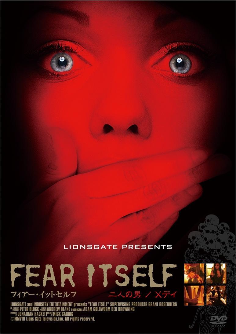 フィアー・イットセルフ FEAR ITSELF :二人の男/ Xデイ のサムネイル画像
