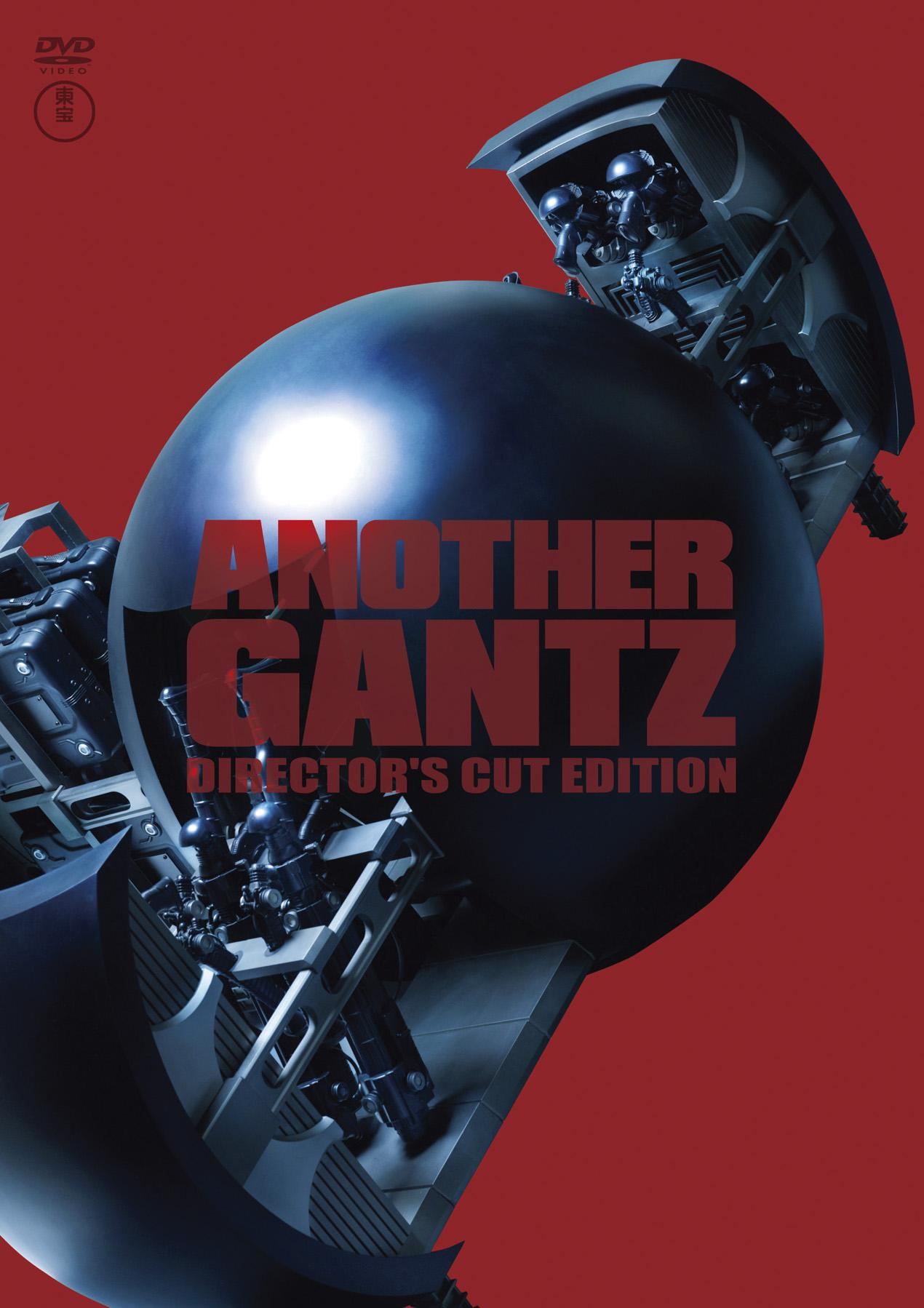 GANTZ : ANOTHER GANTZ ディレクターズカット完全版 のサムネイル画像