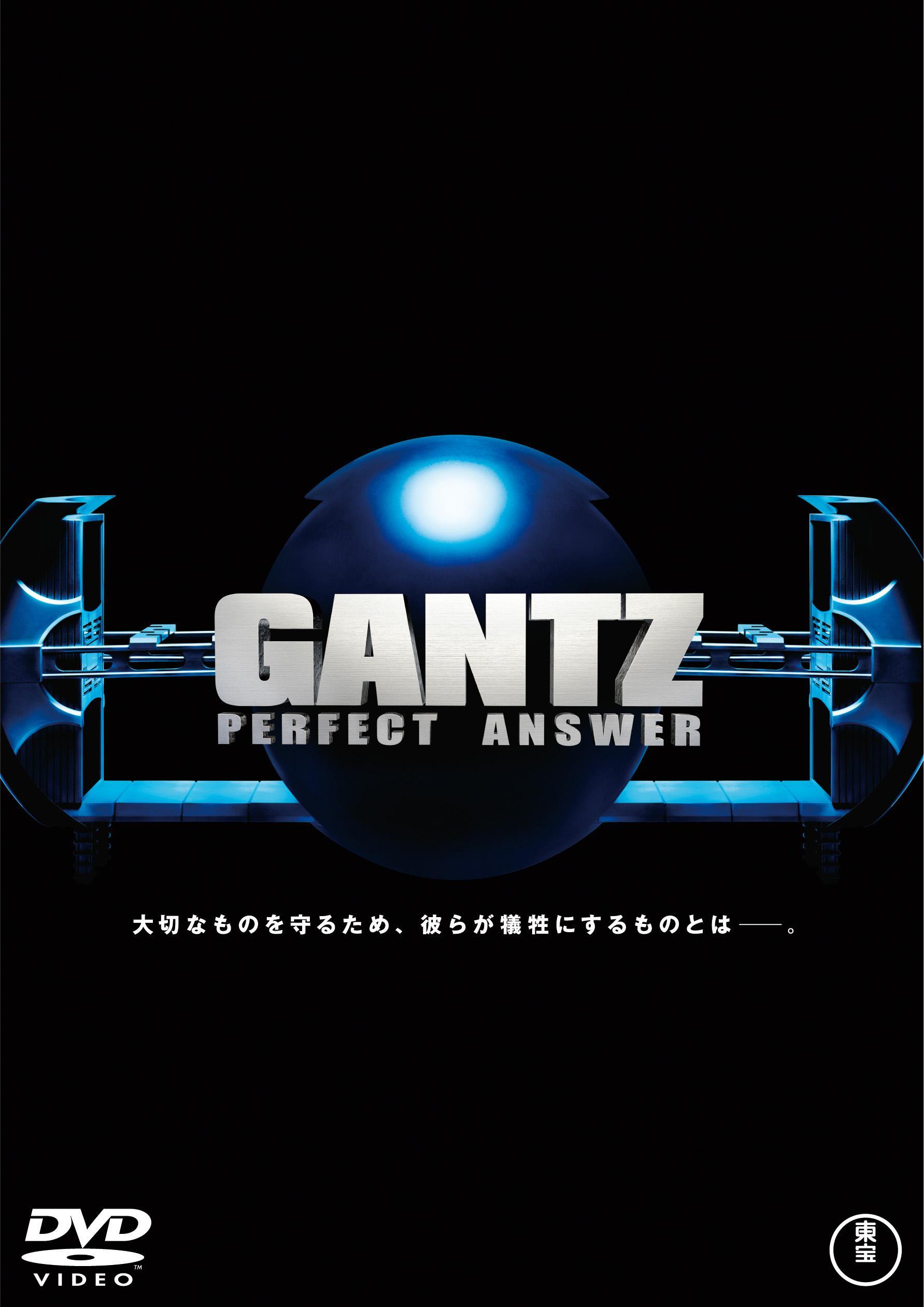 GANTZ PERFECT ANSWER のサムネイル画像