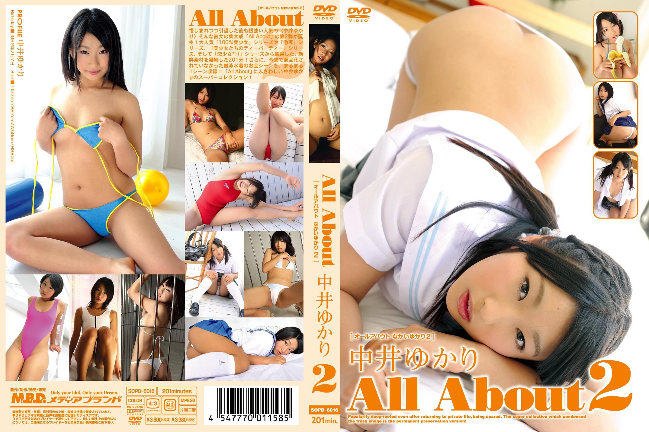 All About 2 のサムネイル画像