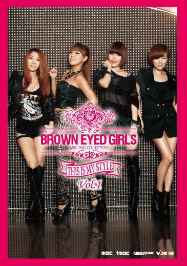 Brown Eyed Girls - This Is My Style のサムネイル画像