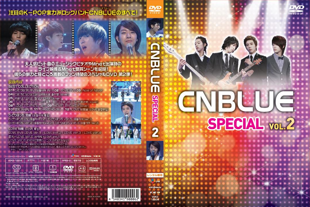 CNBLUE SPECIAL のサムネイル画像