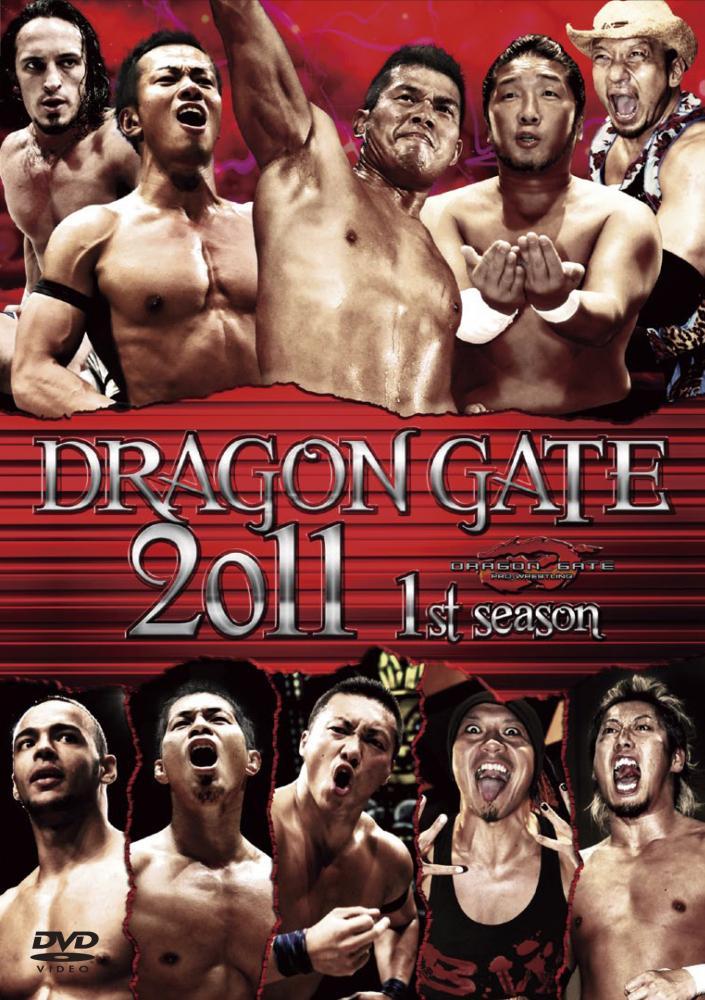 DRAGON GATE 2011 1st season のサムネイル画像