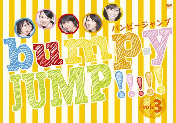 bump. y JUMP!!!! vol.3 のサムネイル画像