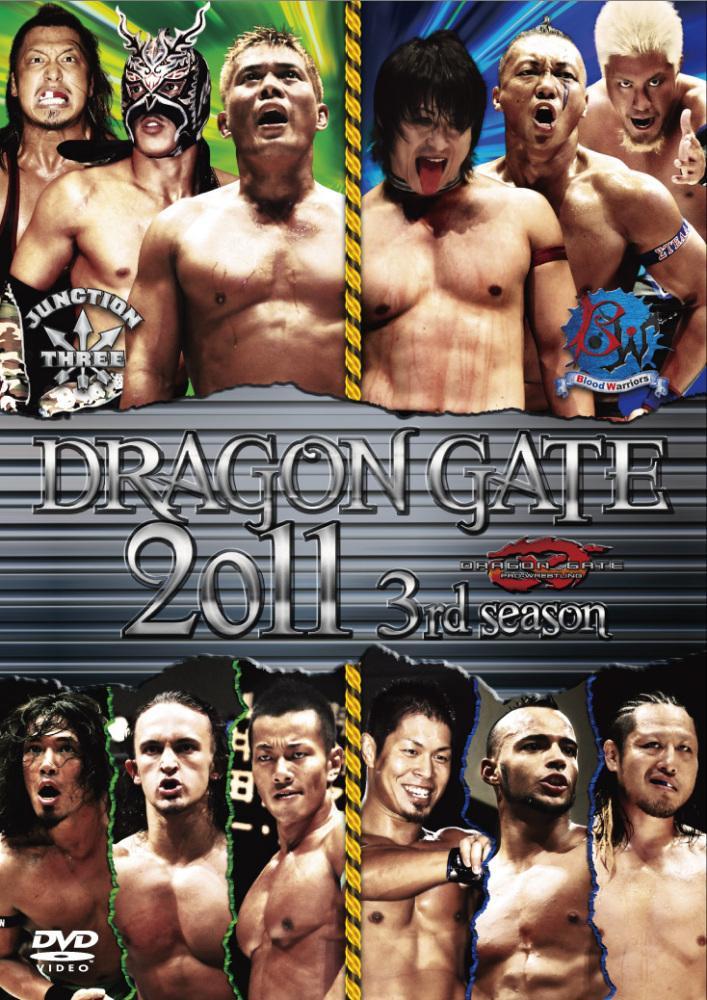 DRAGON GATE 2011 3rd season のサムネイル画像