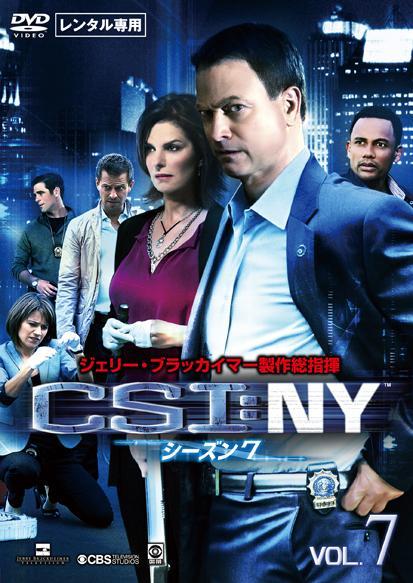 CSI:NY シーズン7 のサムネイル画像