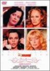 ピンクのルージュ のサムネイル画像