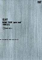 DOME TOUR pure soul 1999 LIVE IN BIG EGG のサムネイル画像
