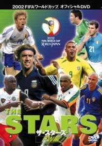 FIFA 2002 ザ・スターズ FW編 のサムネイル画像