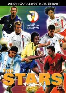 FIFA 2002 ザ・スターズ MF編 のサムネイル画像