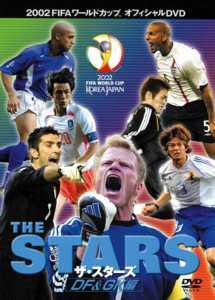 FIFA 2002 ザ・スターズ DF&GK編 のサムネイル画像