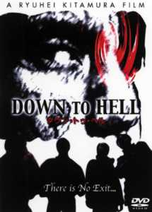 DOWN TO HELL のサムネイル画像