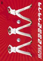 2002 TOUR ツーツーウラウラ のサムネイル画像