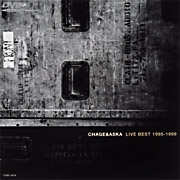 CHAGE and ASKA LIVE BEST '95~99 のサムネイル画像