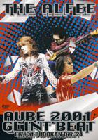 AUBE 2001 GLINT BEAT Live at BUDOKAN のサムネイル画像