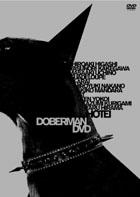 DOBERMAN DVD のサムネイル画像