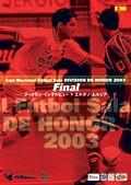 DIVISION DE HONOR 2003 Final のサムネイル画像