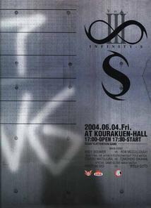 ∞ーS~Infinity -S~ 3 in KOURAKUEN HALL のサムネイル画像