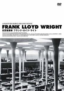 Frank Lloyd Wright ~ のサムネイル画像