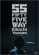 FIFTY FIVE WAY のサムネイル画像