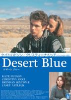 Desert Blue のサムネイル画像
