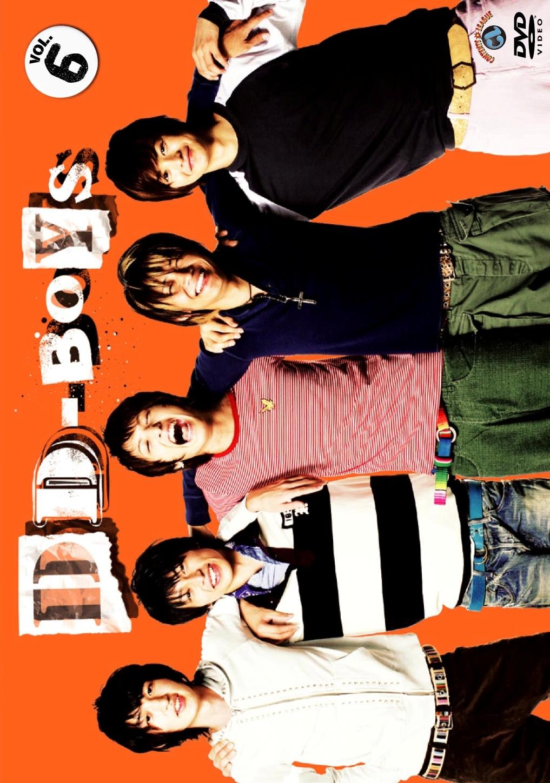 DD -BOYS のサムネイル画像